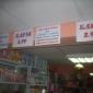 Много промоции и ниски цени - магазин Космос Радомир