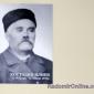 Костадин Илиев кмет на Радомир от януари до март 1878 година
