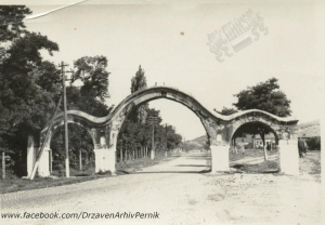 Арката - Символът на Радомир