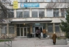Болницата в Радомир