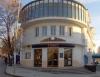 Лятната занималня бе закрита сн. chitalishta-pk.org