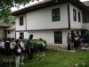 Историческия музей в Радомир