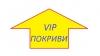 vip_pokrivi_1.jpg